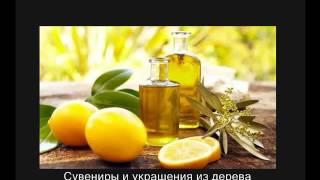 Эфирное масло делаем сами(Эфирное масло своими руками делаем продаем оптом не дорого тут http://shop.magic-tree.ru/masla.html., 2016-01-31T16:52:48.000Z)