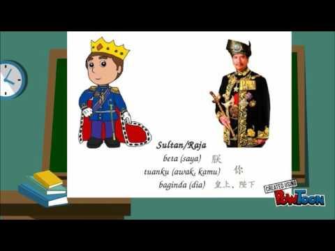 Kata Ganti Nama Diri Laras Bahasa Istana Sjkc Youtube