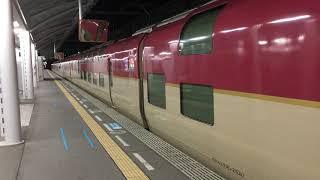 """寝台特急サンライズ瀬戸 高松駅発車 Sleeping Express """"Sunrise Seto"""" departing from Takamatsu Station"""