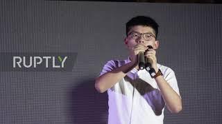 Hong Kong: Thousands urge US to pass HK Democracy Act