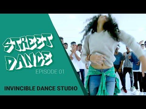 INVINCIBLE DANCE STUDIO | STREET DANCE EP 1