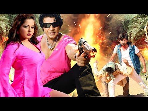 राकेश मिश्रा और विराज भट्ट की सुपर एक्शन भोजपुरी फिल्म | Rakesh Mishra | Viraj Bhatt | Anjana Singh