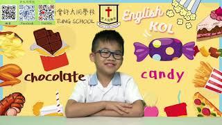 Publication Date: 2021-06-07 | Video Title: 許大同學校歡迎你(小一入學介紹)