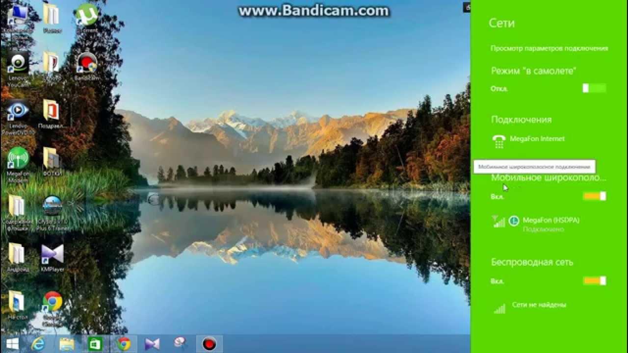 Ошибка Центра обновления Windows quot0x80070002quot или quot0x80070003quot