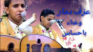عذب العود ااه ليتني معكم وغني بسمر || أجمل عزف احساس  واجمل طرب || اصيل علي أبو بكر