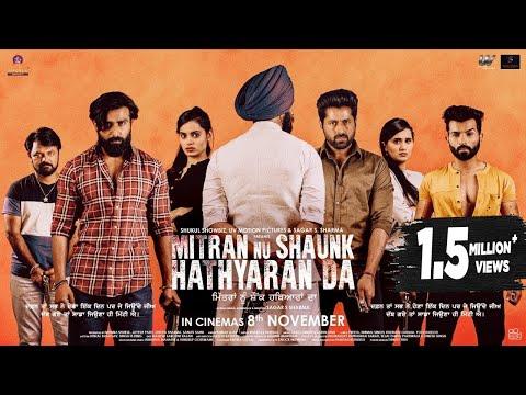 Mitran Nu Shaunk Hathyaran Da(Official Trailer) 2019   Latest Punjabi Movie 2019   HSR Entertainment