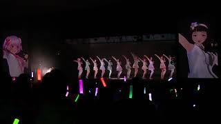 【GEMS COMPANY 1st LIVE】Magic Box MC citrossのじかん