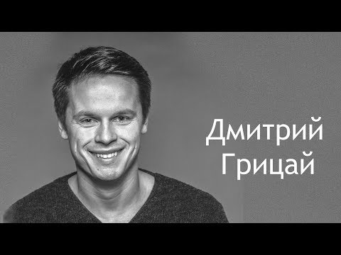 актёр  Дмитрий Грицай 🎭  showreel  🎬