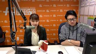 A1 Chinese Radio | Jenny's Radio Interview with Elli on Shoulder Problems 物理治療師 Elli 講下膊頭有啲咩問題會出