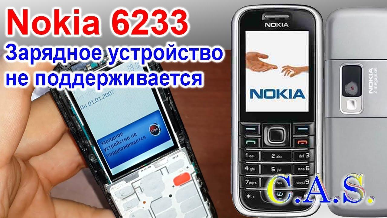 Динамик для Nokia (6300, 6230, 6233 и другие) - YouTube