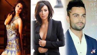 Virat Kohli Confesses His Love Anushka Sharma, Kim Kardashian Cancels Her Trip To India & More