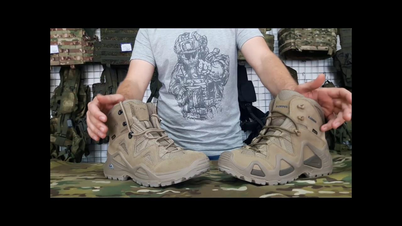 ec004018 Сравнение ботинок Lowa Zephyr GTX MID. Гражданская и милитари(TF) версия