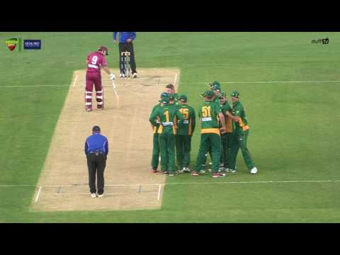 2016/17 CTPL T20 Grand Final HIGHLIGHTS