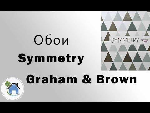 Symmetry Graham & Brown