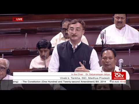 Sh. Vivek K Tankha's comments on The Constitution (122nd Amnd.) [GST] Bill, 2014