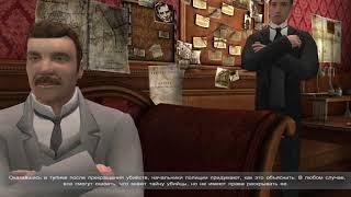Шерлок и потрошитель#16конец