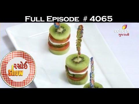 Rasoi Show - 1st August 2016 - રસોઈ શોવ - Full Episode