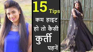 Look tall in Kurti palazzo Fashion tips & hacks for short girls / women Look Slim In ethnic Aanchal