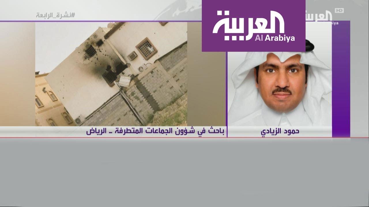 نشرة الرابعة  | مقتل 6 إرهابيين في عملية استباقية بالقطيف