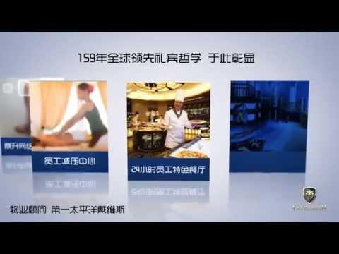 China creative commercials