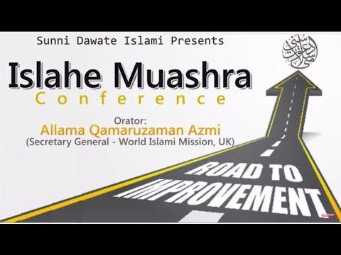 Ishahe Muashra Conference | Allama Qamruzzaman Azmi
