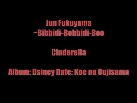Jun Fukuyama ~ Bibbidi Bobbidi Boo