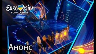 Второй полуфинал – Национальный отбор на Евровидение-2018. Смотрите на СТБ 17 февраля