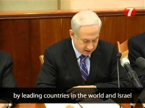 PM Netanyahu: World Must Prevent a Nuclear Iran