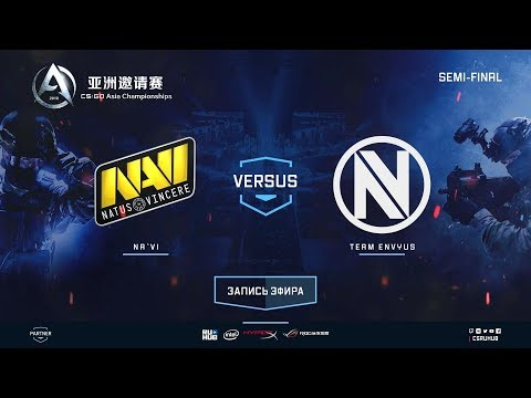 Na'Vi vs EnVyUs - Asia Championship 2018 Playoff G.2