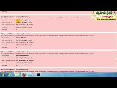 How to Reduce PC Power Consumption Must Watch Full HD