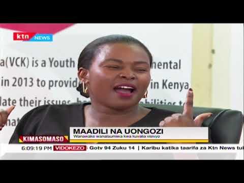 Wanawake wanajitetea kuwa na Uhuru wa kuvaa, wanalaumiwa kwa kuvalia visivyo | KIMASOMASO