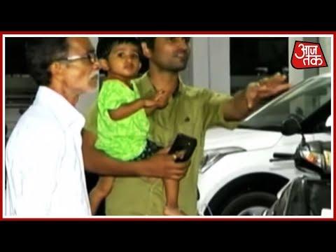 Gujarat के Vapi में चमत्कार हो गया, पहली मंजिल से गिरी बच्ची सुरक्षित