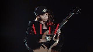 เปิดตัวสมาชิก-aliz-คนที่สาม-ลูกหวาย-ปลายฟ้า-ชาญกล-guitar