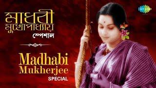 Weekend Classics Radio Show   Madhabi Mukherjee   Kichhu Galpo, Kichhu Gaan