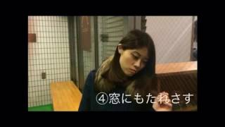 岡崎体育「MUSIC VIDEO」曲中の(女の子の演出講座)をスルースキルズが再...