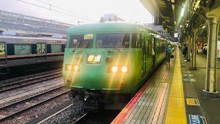 湖西線117系 京都駅 発車