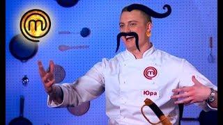 От брейк-данса к стейкам: козак Юра Негрич на шоу МастерШеф. Профессионалы!