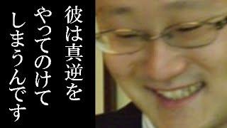藤井聡太の強さを渡辺明が語る…衝撃的な実力の秘密とは!?棋聖・王位戦を経て判明した実力の秘密とは…その内容に羽生善治も…【過去発言2020.9】