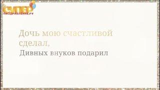 Зятю, С Днем Рождения! super-pozdravlenie.ru