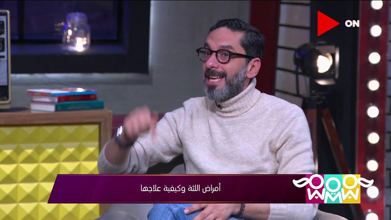 راجل و2 ستات - د. محمد عماد يوضح أهمية الخيط الطبي للأسنان  - 18:58-2021 / 2 / 23
