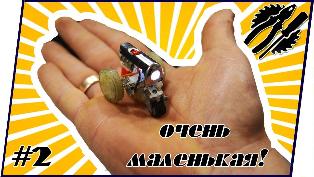 Своими руками с моторчиком игрушечными фото 587