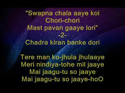 Raam Kare Aisa Ho Jaaye - Milan - Full Karaoke