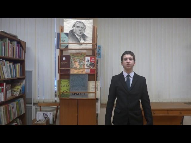 Изображение предпросмотра прочтения – ВячеславИоселевич читает произведение «Мартышка и очки» И.А.Крылова