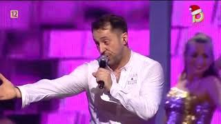 Boys - Jesteś Szalona (Koncert Sylwestrowy Polo TV 2017/2018)