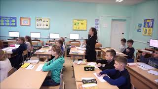 Урок української мови  у 5 класі