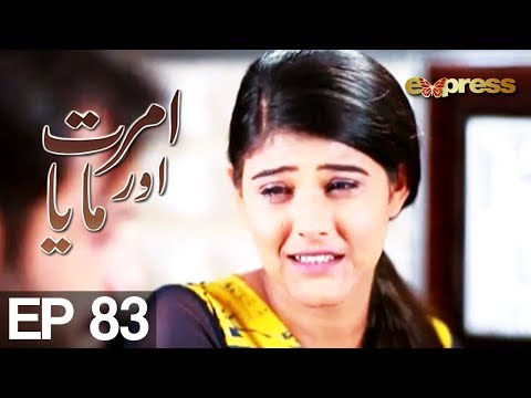 Amrit Aur Maya - Episode 83 | Express Entertainment Drama | Tanveer Jamal, Rashid Farooq, Sharmeen