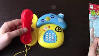 Детский телефон с Gearbest. Обзор посылок с Gearbest 2019.