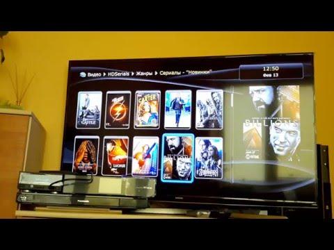 Video On Demand VOD on Dune HD Smart D1
