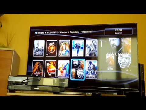 Video On Demand VOD on Dune HD Smart D1