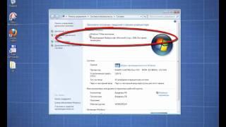 1. Шифрование данных в Windows 7, XP Professional